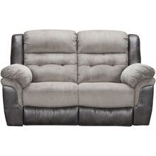 Dunkirk Steel Reclining Loveseat