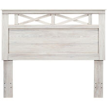 Tyler White King Panel Headboard