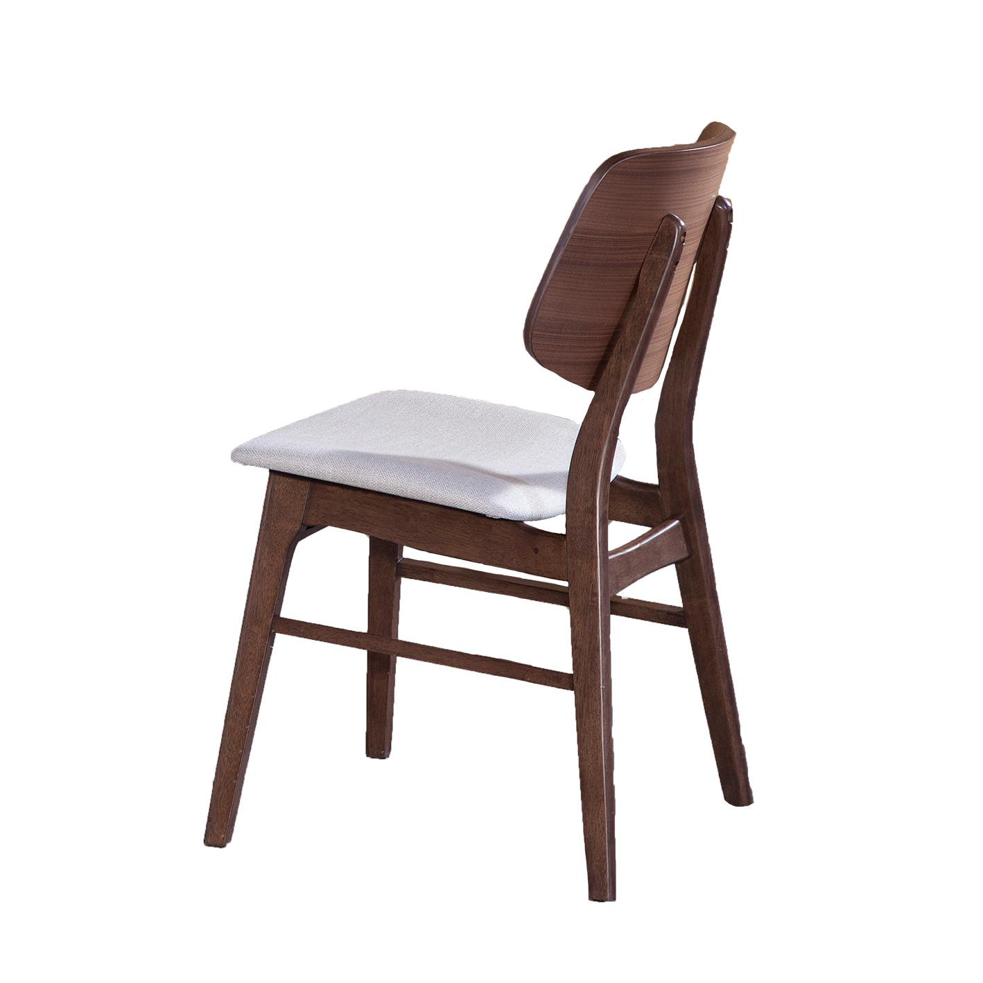 New Classic | Oscar Walnut Wood Back Chair